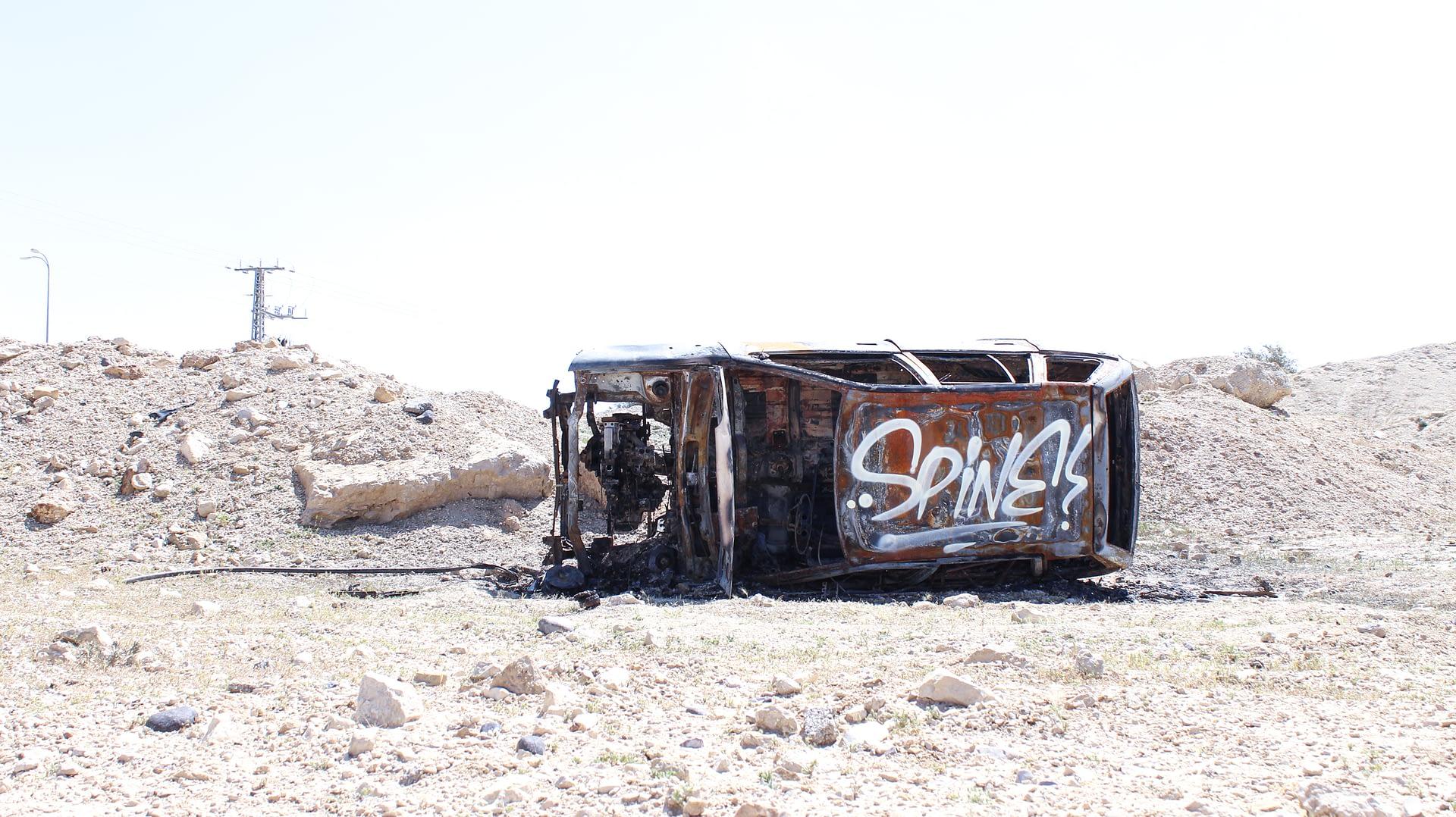 spineb7 graffiti